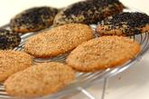 黒糖ゴマクッキーの作り方5