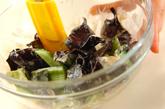 キクラゲのからしマヨ和えの作り方1