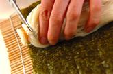 牛しぐれ入り素麺巻き寿司の作り方3