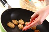 そば巻き鶏バーグのっけの作り方5