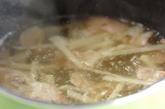 大根と豚肉のみそ汁の作り方2