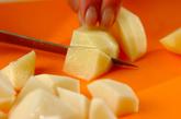ジャガイモのポタージュの下準備1