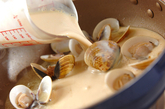 貝の豆乳白みそパスタの作り方3