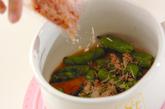 焼きシシトウのお浸しの作り方2