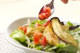 焼きナスサラダの作り方4