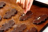 ハロウィンコウモリクッキーの作り方3