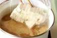 豆腐とモヤシのみそ汁の作り方2