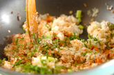 鮭チャーハンオムライスの作り方3