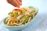 葛きりの中華サラダの作り方1