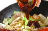 豚肉のピリ辛みそ炒めの作り方2