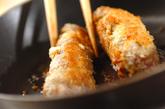牛肉のチーズカツの作り方3