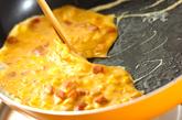 トウモロコシのオムレツの作り方3
