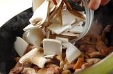 鶏とエリンギの塩麹炒めの作り方2