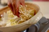 あったか湯豆腐の作り方2