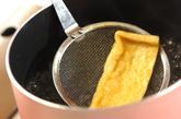 豆腐とワカメの定番みそ汁の下準備3