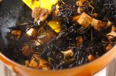 ヒジキと厚揚げの甘辛煮の作り方2