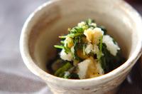 ミツバと菊菜のおろし和え