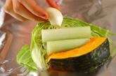 野菜のホイル焼きの作り方1