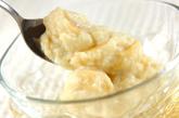 ふるふる豆乳バナナかんの作り方2