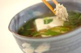 豆腐のショウガスープの作り方3