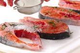 秋鮭ステーキの作り方1