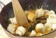 カラメルバナナの作り方2