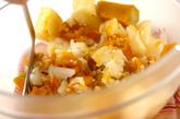 ツナ入りお芋サラダの作り方2