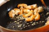 エビの卵焼きの作り方2