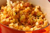白菜のチリコンカンの作り方2