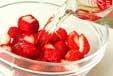 イチゴのシュワデザートの下準備1