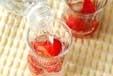 イチゴのシュワデザートの作り方1