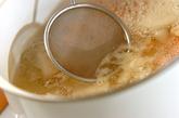 定番豚汁の作り方1