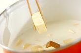 サツマイモのミルク煮の作り方1