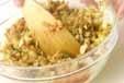 トビウオカレーコロッケの作り方3