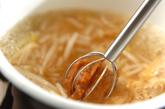 太モヤシの合わせみそ汁の作り方2