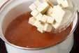 豆腐とワカメの吸い物の作り方1