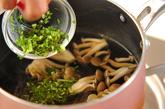 湯葉とシメジのお吸い物の作り方2