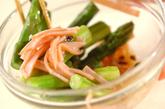 アスパラガスとハムのサラダの作り方2