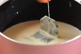 セサミミルクティーの作り方1
