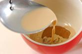 セサミミルクティーの作り方3