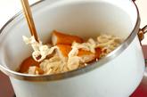 切干し大根と平天の煮物の作り方1