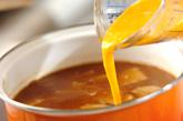大根のかき玉赤みそ汁の作り方3
