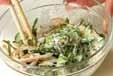 茎ワカメのゴママヨ和えの作り方1