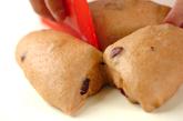 黒糖クランベリーブレッドの作り方7