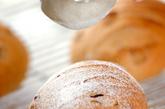 黒糖クランベリーブレッドの作り方10