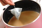 紅茶プリンの作り方1