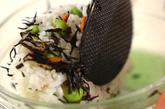 ヒジキ枝豆ご飯の作り方2