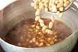 水煮大豆のエビ煮の作り方1