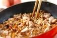 炊き込み玄米ご飯の作り方1