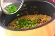 炊き込み玄米ご飯の作り方3